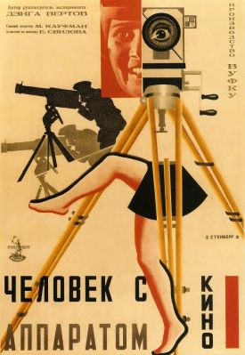 Man with a Movie Camera